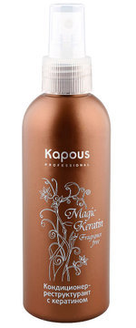 Kapous Magic Keratin Кондиционер-реструктурант с кератином 200мл