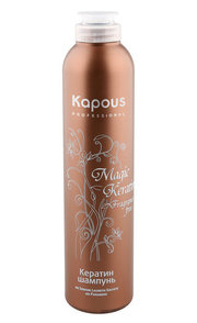 Kapous Magic Keratin шампунь 300мл