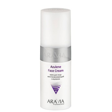 Крем для лица восстанавливающий с азуленом Azulene Face Cream, 150 мл, ARAVIA Professional